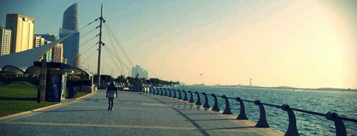Corniche is one of Middle East.