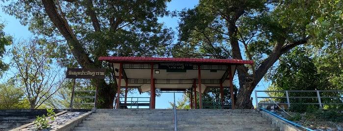วัดสมุหประดิษฐาราม is one of ลพบุรี สระบุรี.