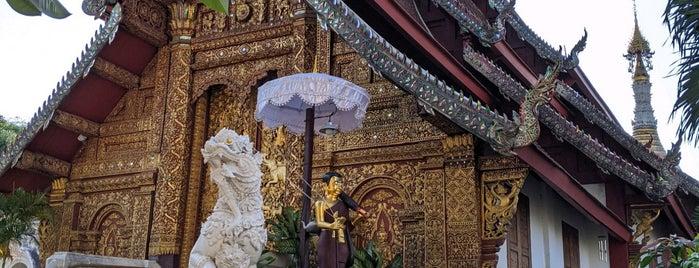 Wat Mahawan is one of Trips / Thailand.