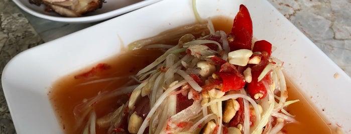 """ร้านก๋วยเตี๋ยวไก่ """"นก"""" is one of BKK_Noodle House_1."""