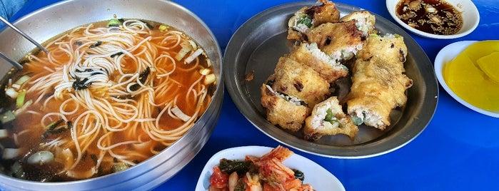 고기튀김 전문점 is one of Korean food.