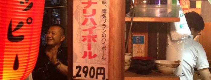 晩杯屋 武蔵小山本店 仮店舗 is one of 気になる.