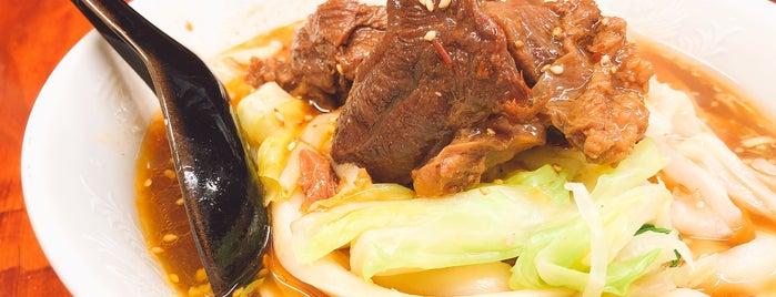 上海楼 刀削麺館 is one of Toyokazuさんのお気に入りスポット.