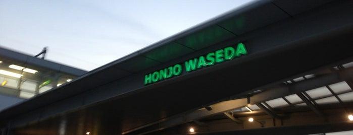 Honjōwaseda Station is one of JR 미나미간토지방역 (JR 南関東地方の駅).