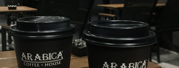 Arabica Coffee House is one of Locais curtidos por Ömer.