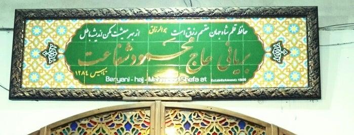Shafaat Beryani | بریانی حاج محمود شفاعت is one of to do in iran.