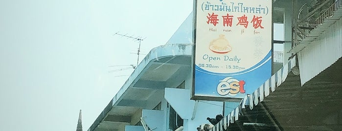 กฤษโอชา is one of Chiang Mai.