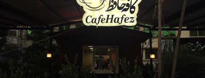 Hafez Café | كافه حافظ is one of Posti salvati di Travelsbymary.