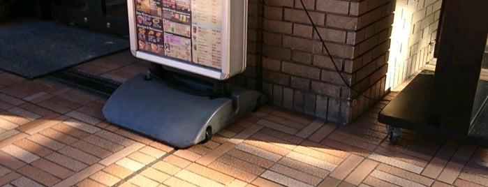 Wendy's First Kitchen is one of สถานที่ที่ Masahiro ถูกใจ.
