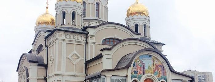 Храм Благовещения Пресвятой Богородицы is one of Orte, die Виталий gefallen.
