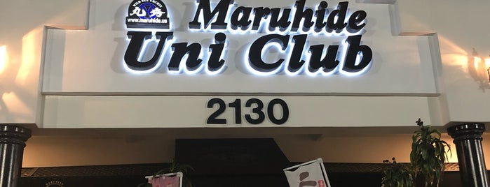 Maruhide Uni Club is one of Two Puffs in the South Bay.