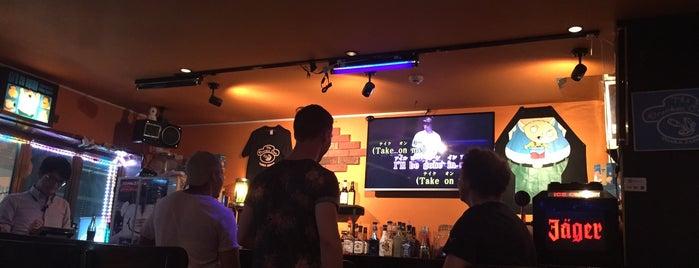 The Drunken Clam is one of Osaka Bars.