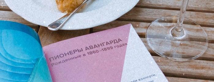 Кафе о Ле / Café au Lait is one of Posti che sono piaciuti a Alexandra.