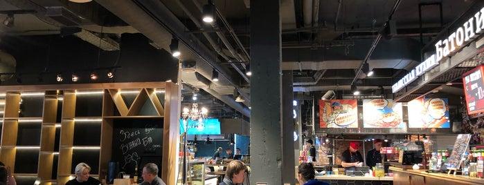 Eat Market is one of Orte, die Marina gefallen.