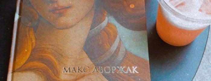 Компромисс is one of SPB.