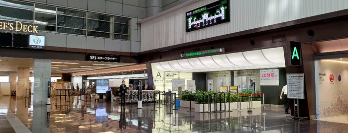 Starflyer Check-in Counter is one of 空港 ラウンジ.