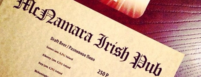 MacNaMara Irish Pub is one of Питер.