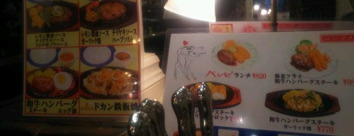 バンビ 茗荷谷駅前店 is one of Daisukeeさんのお気に入りスポット.