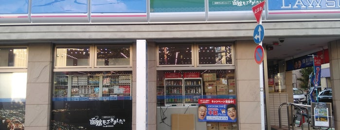 Lawson is one of Lugares favoritos de 高井.