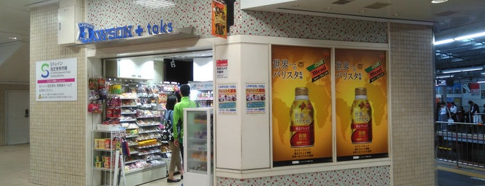 LAWSON+toks 自由が丘上りホーム店 is one of Lugares favoritos de Chris.