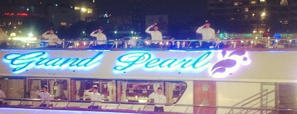 Grand Pearl Cruise is one of Favorite Place's To Eat.