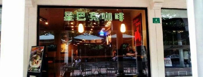 Starbucks | 星巴克 is one of Olha : понравившиеся места.