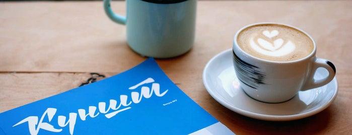 One Little Coffee Shop is one of Список Х.
