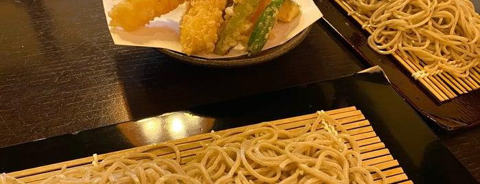 いし塚 is one of สถานที่ที่ Masahiro ถูกใจ.