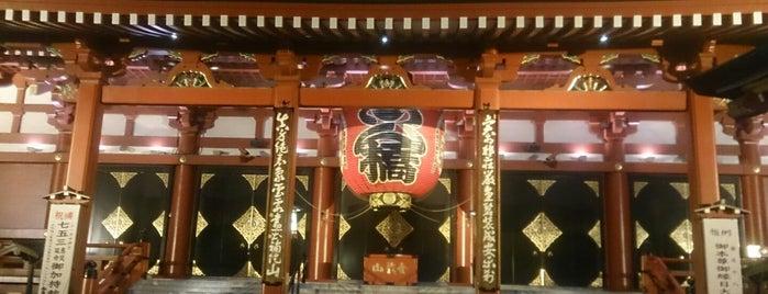Hondo (Main Hall) is one of Posti che sono piaciuti a Nonono.