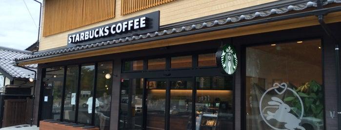 Starbucks is one of Orte, die ZN gefallen.