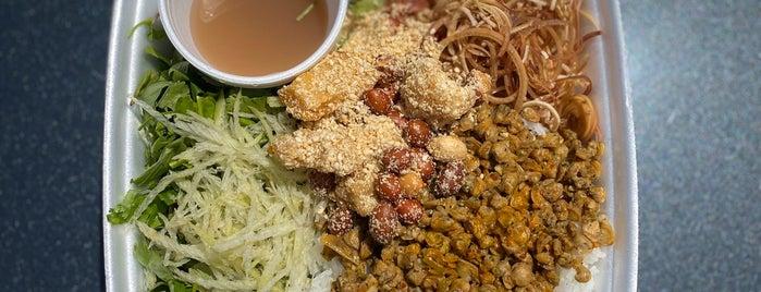 Hue Oi - Vietnamese Cuisine is one of Gespeicherte Orte von Nicholas.