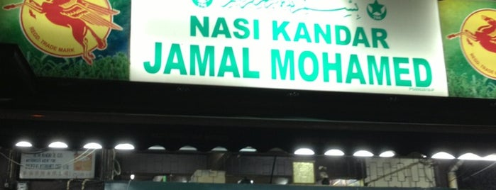 Nasi Kandar Jamal Mohamed is one of Tempat yang Disukai Alyssa.