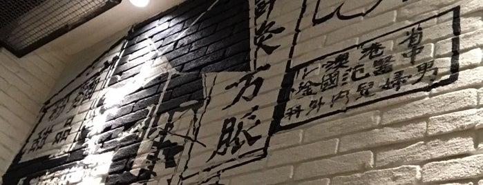新旺茶餐厅 Xinwang Restaurant is one of Justin 님이 좋아한 장소.