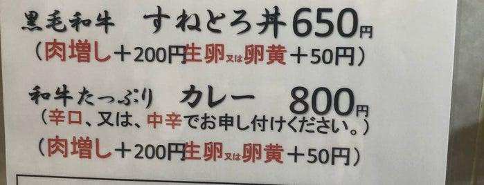 熊泰精肉堂 is one of 大人が行きたいうまい店2 福岡.