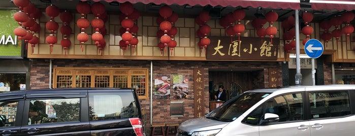 Taiwai Dining Room is one of ShaTin,TaiPo,FoTan.