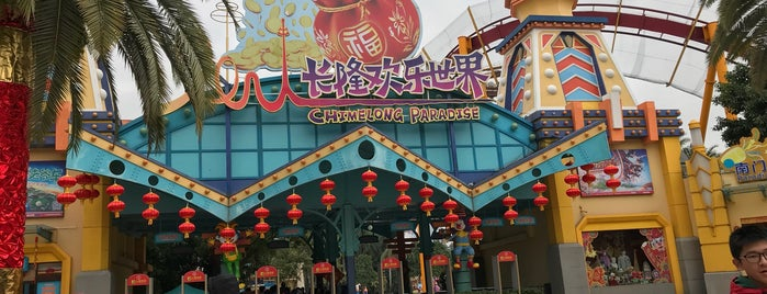 Chimelong Paradise Theme Park is one of Posti salvati di Jane.