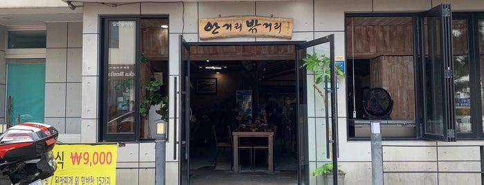 안거리 밖거리 is one of Je-Lyoung 님이 저장한 장소.