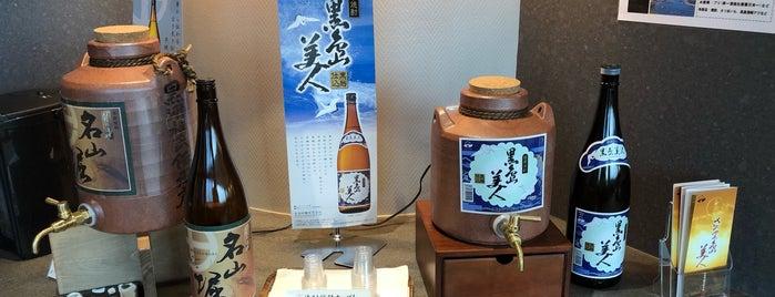 Sky Lounge Nanohana is one of Posti che sono piaciuti a Shigeo.