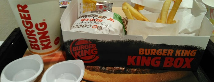 Burger King is one of Minha lista.