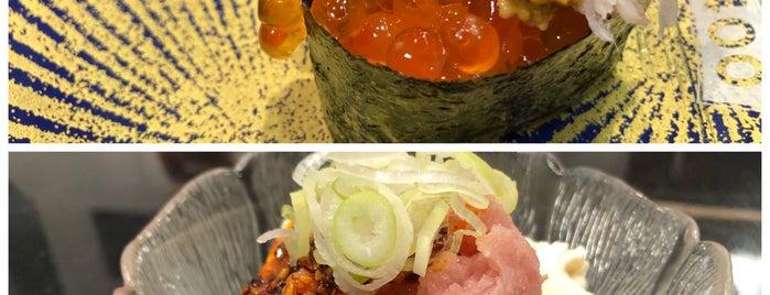 Koma Sushi is one of 神奈川ココに行く! Vol.14.