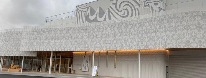 十日町市博物館 is one of 新潟のToDo.