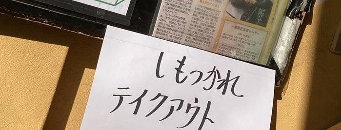 ブラジルコーヒーショップBC 県庁前店 is one of Lieux qui ont plu à Masahiro.