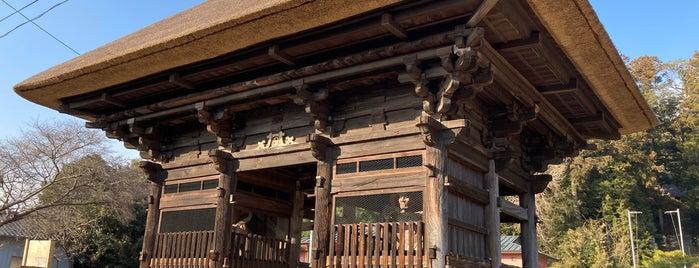 善光寺楼門 is one of 茨城のToDo.