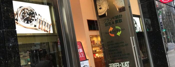 Quark 銀座888店 is one of Tokyo.