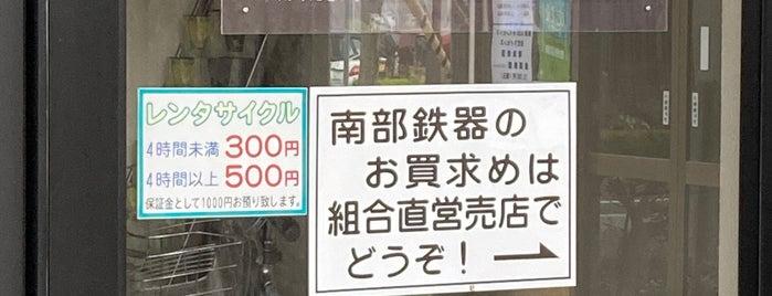 奥州市伝統産業会館 is one of 岩手のToDo.
