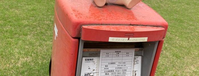 ピッピポスト is one of 栃木のToDo.
