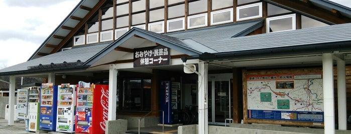 道の駅 厳美渓 is one of ジャックさんのお気に入りスポット.
