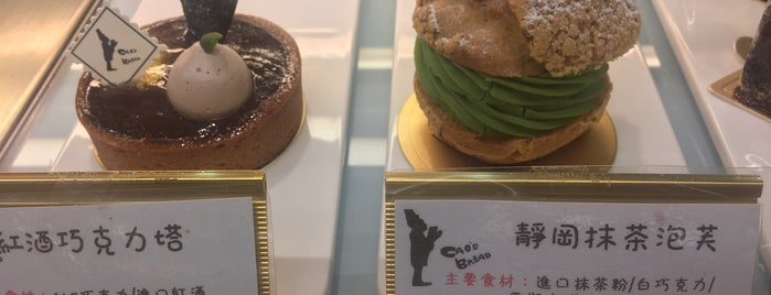 曹師傅麵包 Cao's Bread is one of My favorite places.