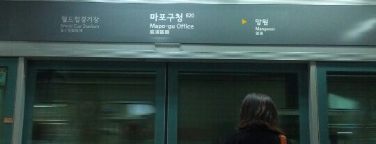 Mapo-gu Office Stn. is one of TODOss.