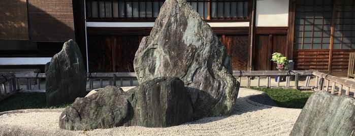 光清寺 is one of Mirei Shigemori 重森三玲.